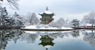 zuid-korea crypto ban